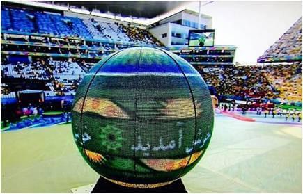 Digital Signage en forme de globe, cérémonie d'ouverture de la coupe du monde, Brésil 2014