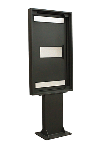 Samsung QSR Totem Armoire